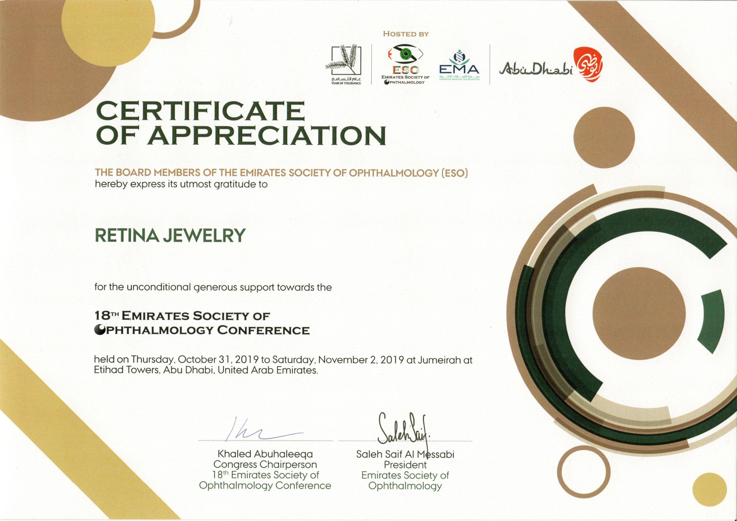 eso-certificate