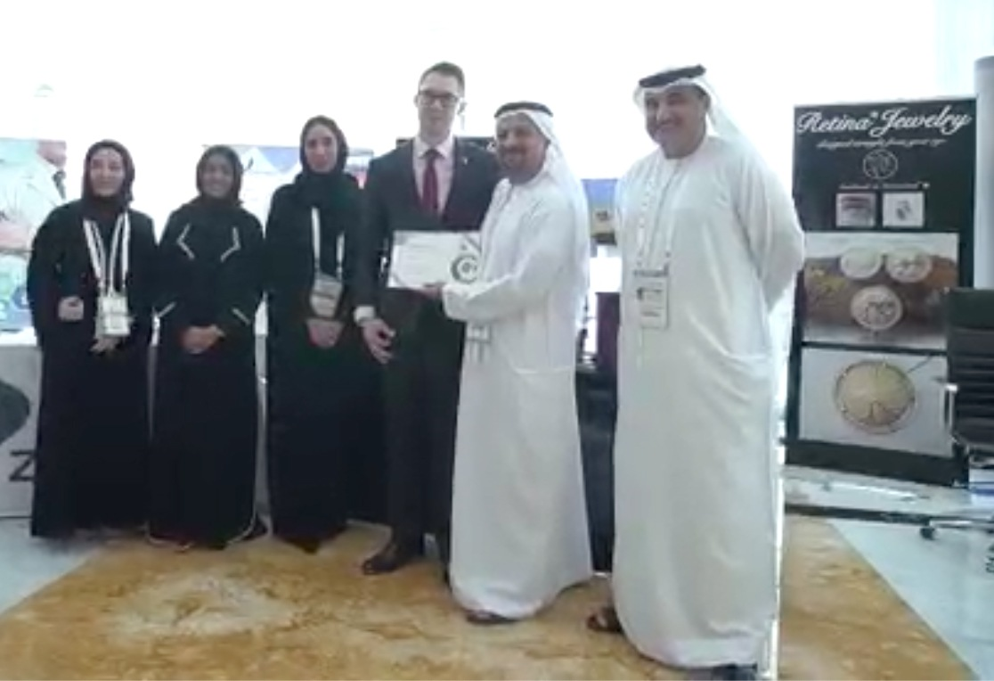 RetinaJewelry exhibiting in Abu Dhabi